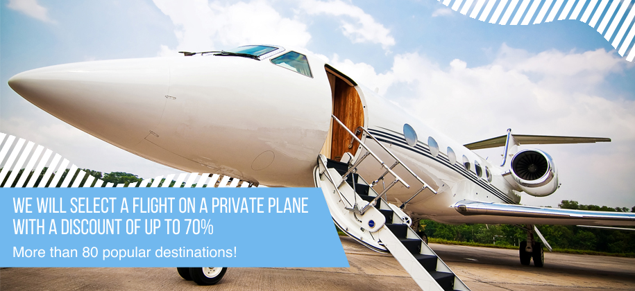 Return flights on private jets with Empty Legs