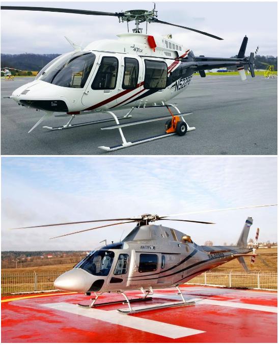 каталог вертолетов для аренды