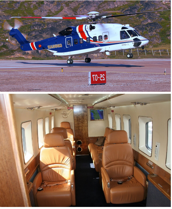 бизнес перелет на вертолете
